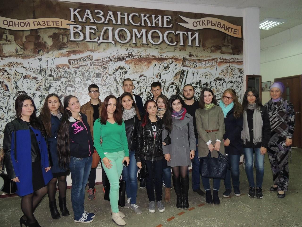 Экскурсия в редакцию газеты 'Казанские Ведомости'
