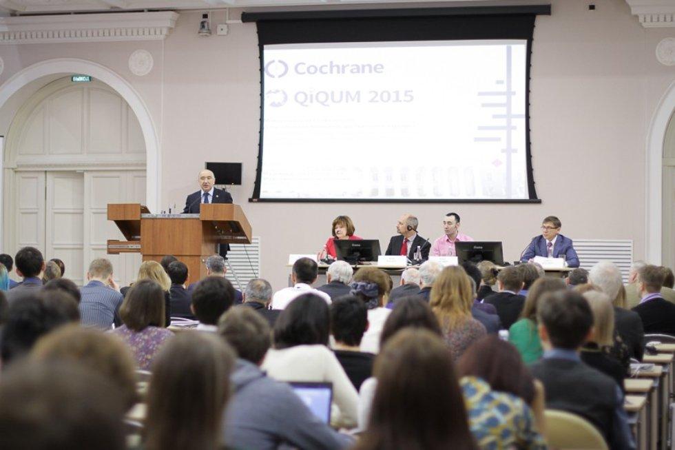 Международная конференция 'Доказательная медицина: достижения и барьеры' (QIQUM 2015). ,Международная конференция, ИФМиБ, Кокраин
