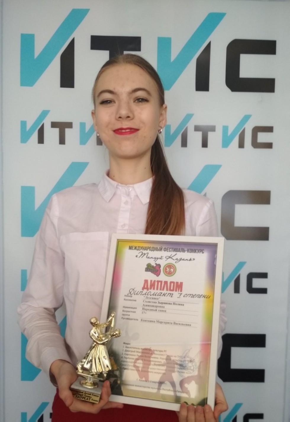 украина николаев знакомства
