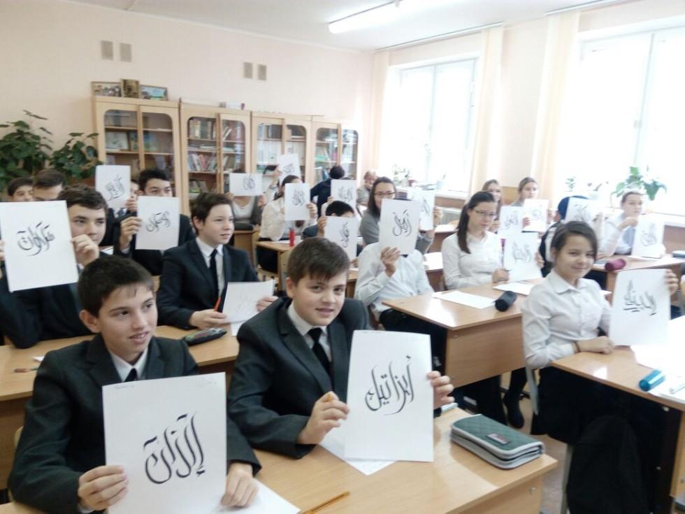 Ольге Ильинской изучение восточных языков вузы Покупателям квартир Морская