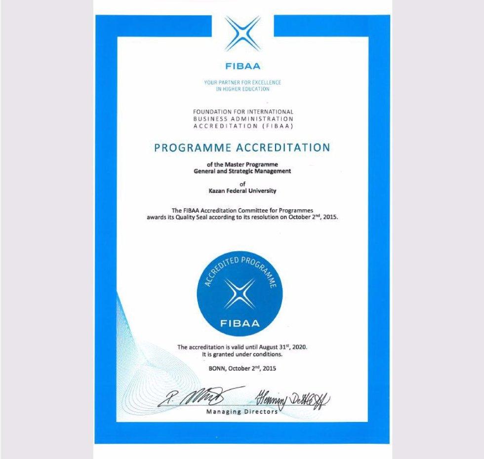 Вручение дипломов об успешном прохождении международной аккредитации магистерских программ ,Международная аккредитация, вручение сертификатов, КФУ