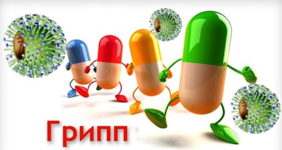 В Российской Федерации продолжается эпидемический сезон заболеваемости  гриппом и ОРВИ, характерный для этого времени года. Что такое грипп и  какова его опасность?
