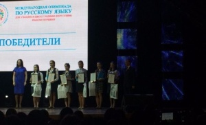 International Russian Language Olympiad for non-Russian speaking students took place in Kazan ,International Russian Language Olympiad for non-Russian speaking students took place in Kazan