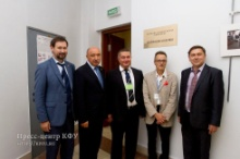 Opening of Neurobiology Laboratory