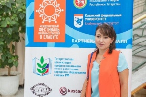 The KFU launched the International Festival of schoolteachers