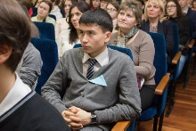 The I Republican Forum on Linguistics Opened in KFU
