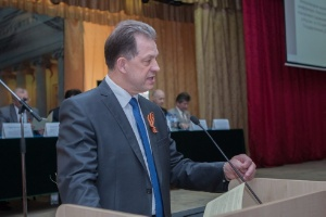 A conference dedicated to the 110th anniversary of the establishment of the State Duma in Russia