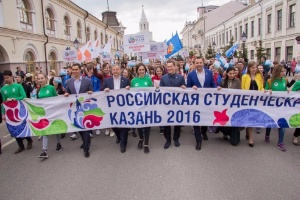 Russian Student Spring Festival Started in Kazan
