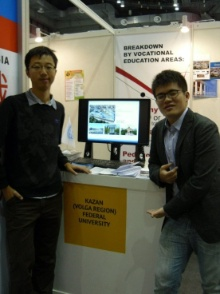 Kazan University at the International Educational Exposition in China