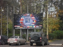 The conference in Dubna (2012) ,Department of Computational Physics, conference, Dubna