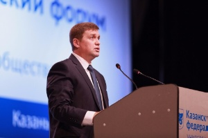 Russian Psychological Forum and 6th Convention of Russian Psychological Society