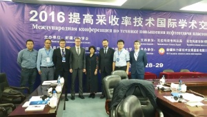 Kazan University and Chinese Colleagues Share Knowledge in Enhanced Oil Recovery