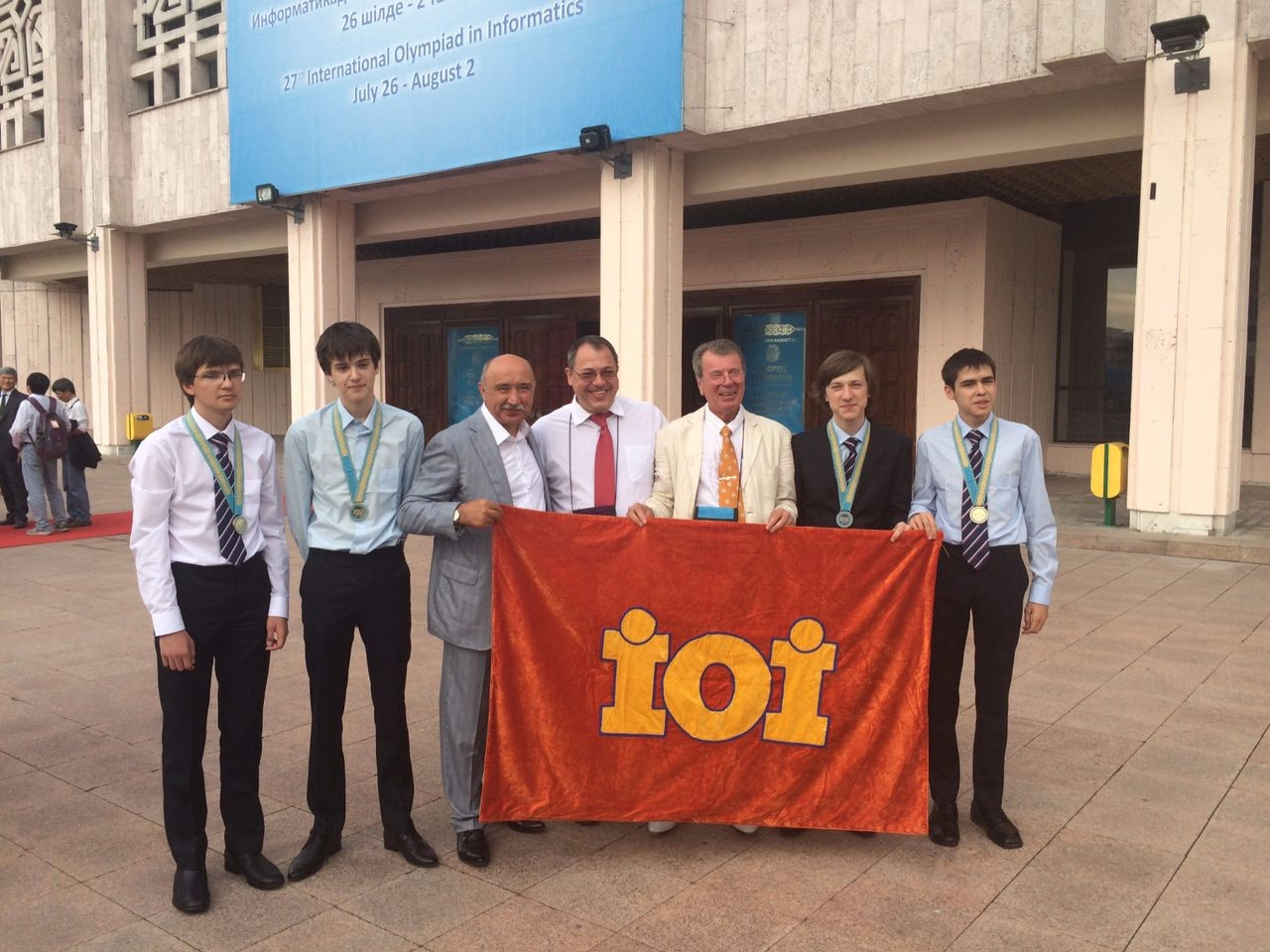 The flag of the International Olympiad in Informatics was passed to Kazan