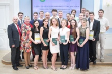 Winners of BP Russia Research Competition Awarded Certificates