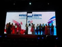 KFU is one of the winners of All-Russian Student Self-Governance Contest
