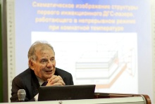 Nobel laureate Zhores Alferov: 'Our hopes are connected with tremendous talents of our people'.