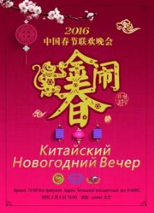 Китайский университет международных отношений