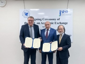 Cooperation agreement signed by Kazan University and Japan Advanced Institute of Science and Technology ,JAIST, cooperation agreement, Japan
