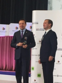 Republic of Tatarstan Receives SKOLKOVO Trend Award for Educational Program Implemented by Kazan University