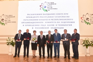 Scientists received state awards of Tatarstan for 2020 ,IIR, IFMB, IC, IE, IPE, RCCPRM