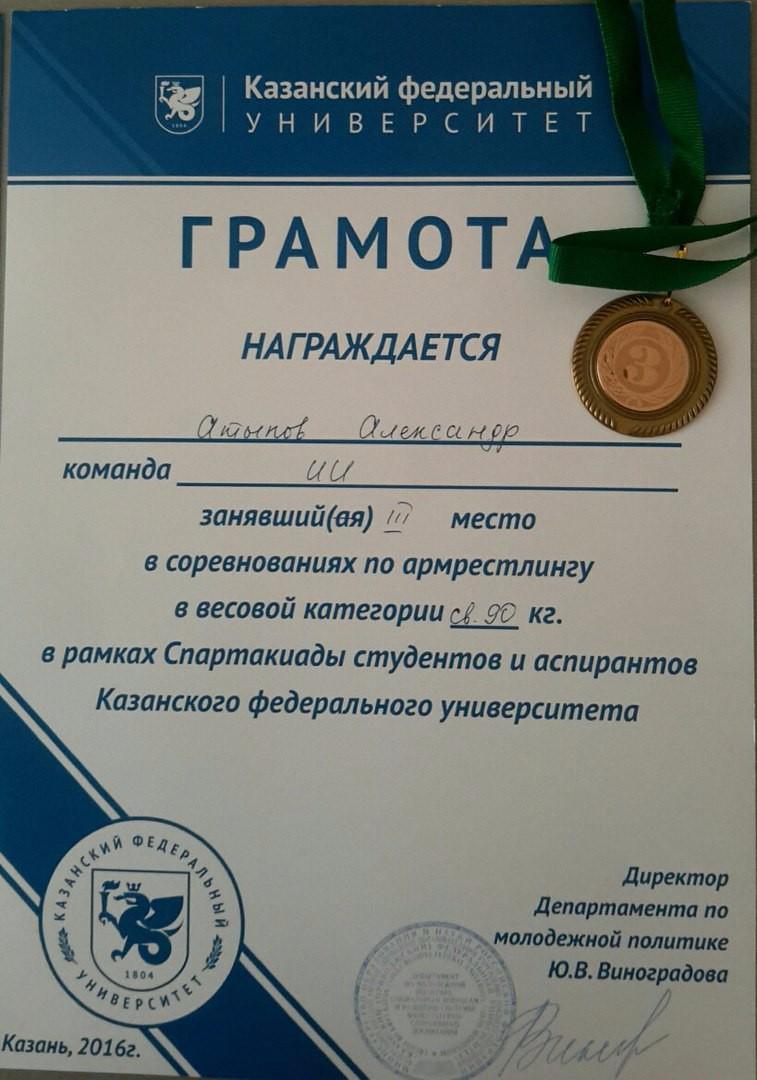 В конкурсе приняли участие студенты
